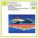 ブルックナー:交響曲第0番/「ヘルゴランド」/Chicago Symphony Orchestra, Daniel Barenboim