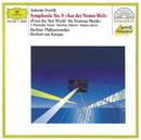 ドヴォルザーク:交響曲第9番「新世界より」、他/Berliner Philharmoniker, Herbert von Karajan