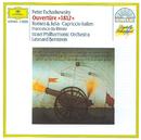 チャイコフスキー:「イタリア奇想曲」「1812年」、他/Israel Philharmonic Orchestra, Leonard Bernstein