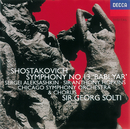ショスタコーヴィチ:交響曲集CD4/Antony Hopkins, Sergei Aleksashkin, Chicago Symphony Orchestra Mens Chorus, Chicago Symphony Orchestra, Sir Georg Solti