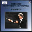 Beethoven: Symphonies Nos.5 & 6/Orchestre Révolutionnaire et Romantique, John Eliot Gardiner