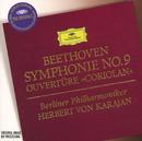 ベートーヴェン:交響曲第9番<合唱>、序曲<コリオラン>/Gundula Janowitz, Hilde Rössel-Majdan, Waldemar Kmentt, Walter Berry, Berliner Philharmoniker, Herbert von Karajan, Wiener Singverein