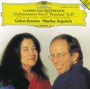 "Beethoven: Violin Sonatas Nos.9 Op.47 ""Kreutzer"" & 10 Op.96/Gidon Kremer, Martha Argerich"