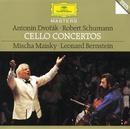 ドヴォルザーク&シューマン:チェロ協奏曲/Mischa Maisky, Israel Philharmonic Orchestra, Wiener Philharmoniker, Leonard Bernstein