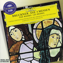 Bruckner: The Masses (2 CDs)/Symphonieorchester des Bayerischen Rundfunks, Eugen Jochum
