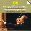 ムソルグスキー:「展覧会の絵」、他/London Symphony Orchestra, Claudio Abbado