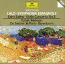 ラロ:スペイン交響曲/サン=サーンス:ヴァイオリン協奏曲/Itzhak Perlman, Orchestre de Paris, Daniel Barenboim