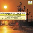 「バウムガルトナー/バロック名曲集」/Festival Strings Lucerne, Rudolf Baumgartner