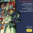 Rachmaninov: Complete Piano Concertos/Tamás Vásáry, London Symphony Orchestra, Yuri Ahronovitch