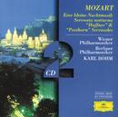 モーツァルト:セレナーデ集/Wiener Philharmoniker, Berliner Philharmoniker, Karl Böhm