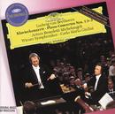 ベートーヴェン:ピアノ協奏曲第1番&第3番/Arturo Benedetti Michelangeli, Wiener Symphoniker, Carlo Maria Giulini