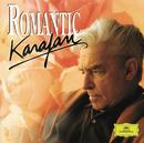 アダージョ・カラヤン スーパーBOX/Berliner Philharmoniker, Herbert von Karajan