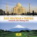 「シャンカール/インドと日本の印象」/Ravi Shankar, Ustad Alla Rakha