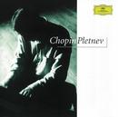 Chopin: Sonata Op.58; Waltzes; Etudes/Mikhail Pletnev