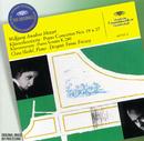モ-ツァルト:ピアノ協奏曲第19、27番/Clara Haskil, Berliner Philharmoniker, Bayerisches Staatsopernorchester, Ferenc Fricsay