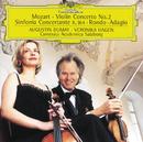 モーツァルト:協奏交響曲K.364、ヴァイオリン協奏曲 第2番 他/Augustin Dumay, Veronika Hagen, Camerata Academica Salzburg