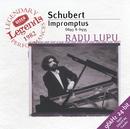シューベルト:即興曲集/Radu Lupu