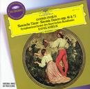 ドヴォルザーク:スラヴ舞曲集(全16曲)/Symphonieorchester des Bayerischen Rundfunks, Rafael Kubelik