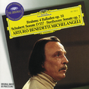 ブラームス:4つのバラード、他/Arturo Benedetti Michelangeli