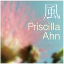風/Priscilla Ahn