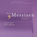 Messiaen-Visions de l'Amen pour 2 pianos - Cantéyodjayâ/Yvonne Loriod, Olivier Messiaen
