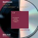 ベートーヴェン:ピアノ三重奏曲第7番<大公>、第4番<街の歌>、第5番<幽霊>/Beaux Arts Trio