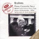 ブラームス:ピアノ協奏曲第2番/モーツァルト:ピアノ協奏曲第27番/Wilhelm Backhaus, Wiener Philharmoniker, Karl Böhm