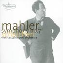 Mahler: Symphony No.7/Orchester der Wiener Staatsoper, Hermann Scherchen