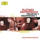 ラフマニノフ&プロコフィエフ:ピアノ協奏曲第3番/Mikhail Pletnev, Russian National Orchestra, Mstislav Rostropovich
