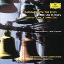 Rachmaninov: The Bells / Taneyev: John of Damascus/Russian National Orchestra, Mikhail Pletnev, Marina Mescheriakova, Sergej Larin, Vladimir Chernov, The Moscow State Chamber Choir, Vladimir Minin