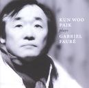 Fauré: Piano Music/Kun-Woo Paik
