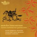 プロコフィエフ:キージェ中尉、ハチャトゥリアン:ガイーヌ/Vienna Symphony Orchestra, Vienna State Opera Orchestra, Hermann Scherchen