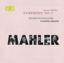 マーラー:交響曲第7番<夜の歌>/Berliner Philharmoniker, Claudio Abbado