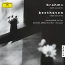 Brahms: Violin concerto, op. 77 / Beethoven: Triple concerto, op.56/Anne-Sophie Mutter, Berliner Philharmoniker, Herbert von Karajan