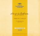 ベートーヴェン:交響曲第5番<運命>、第7番/Berliner Philharmoniker, Karl Böhm