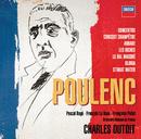 プーランク:カンゲンガクサクヒン//Pascal Rogé, Philharmonia Orchestra, Orchestre National De France, Charles Dutoit