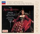 ドニゼッティ: アンナ・ボレーナ/Dame Joan Sutherland, Jerry Hadley, Samuel Ramey, Orchestra of the Welsh National Opera, Richard Bonynge