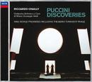 プッチーニ・ディスカヴァリー/Orchestra Sinfonica di Milano Giuseppe Verdi, Riccardo Chailly