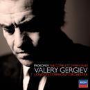プロコフィエフ:コウキョウキョクゼン/London Symphony Orchestra, Valery Gergiev
