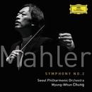 マーラー:交響曲第2番<復活>/Seoul Philharmonic Orchestra, Myung Whun Chung