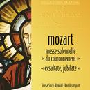 """Messe Solennelle """"Du Couronnement""""-Exsultate jubilate-Vêpres Solennelle D'Un Confesseur/Karl Ristenpart, Orchestre De La Sarre"""