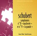 Schubert: Symphonies 8 et 9/Orchestre Du Gurzenich De Cologne, Günter Wand, Orchestre Des Cento Soli, Ataúlfo Argenta
