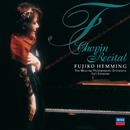 Fujiko Hemming:  Chopin Recital/Fujiko Hemming