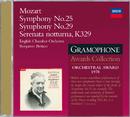 Mozart: Symphonies Nos.25 & 29; Serenata Notturna/English Chamber Orchestra, Benjamin Britten