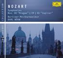 モーツァルト:交響曲第38・39・41番/Berliner Philharmoniker, Karl Böhm