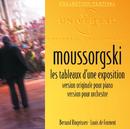 Les Tableaux D'une Exposition/Louis de Froment, Grand Orchestre de Radio-Télé Luxembourg, Bernard Ringeissen