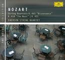 モーツァルト:SQ #15ホカ/エマーソ/Emerson String Quartet