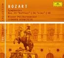 モーツァルト:SYM #35 ホカ/バ/Wiener Philharmoniker, Leonard Bernstein