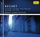 モーツァルト:セレナード#10K.36/Orpheus Chamber Orchestra