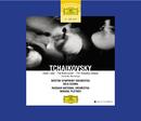 チャイコフスキー:3ダイバレエ/オサ/Seiji Ozawa, Mikhail Pletnev